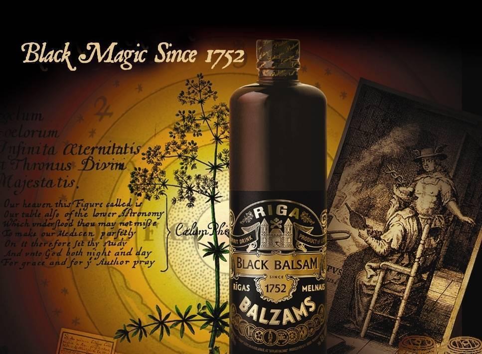 Рижский бальзам: как пить, как сделать, история, польза и вред
