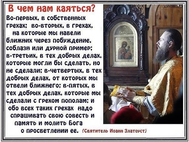 Курение грех или нет? как церковь относится к вредной привычке? православие и курение - лечение