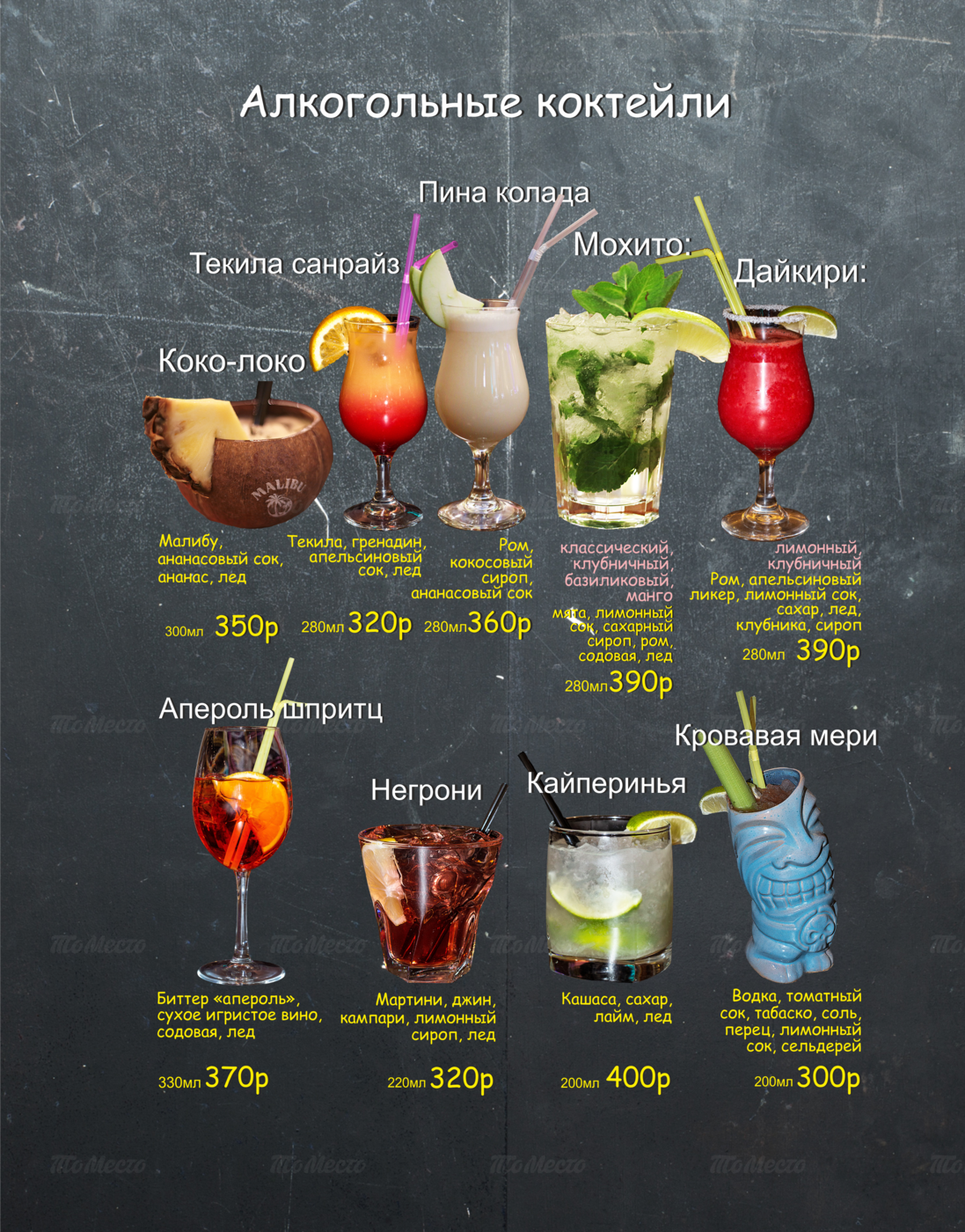 Горячие напитки - рецепты