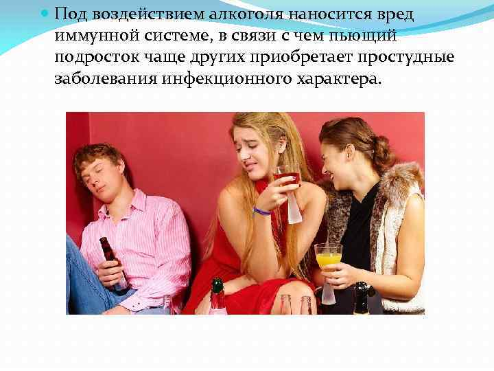 Жданов о вреде алкоголя