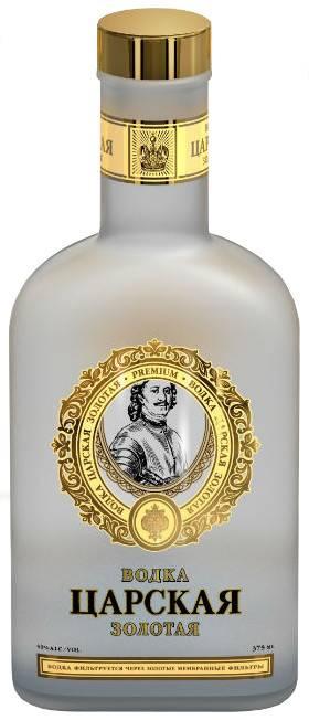 Царская водка — википедия с видео // wiki 2