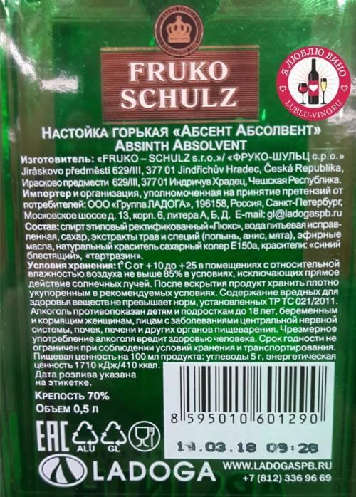 Обзор абсента fruko schulz (фруко шульц)