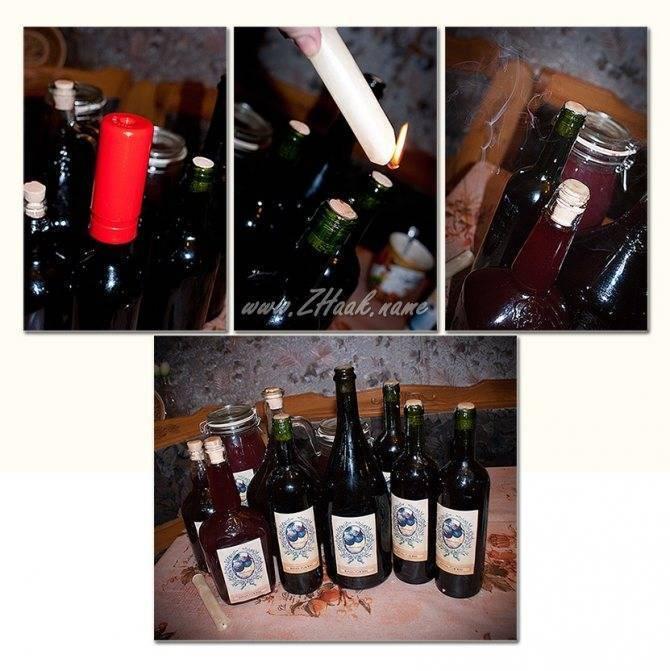 Приготовление домашнего вина из тёрна