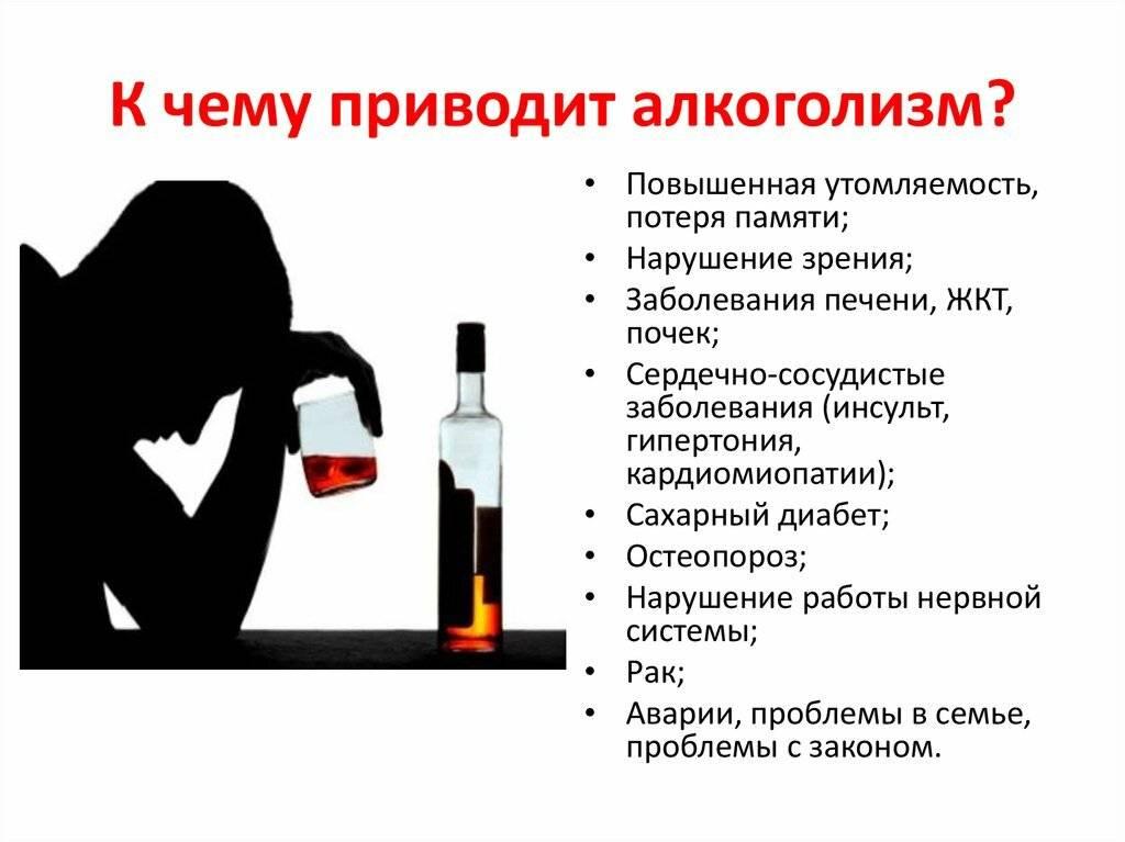 Наркомания: дорога в никуда