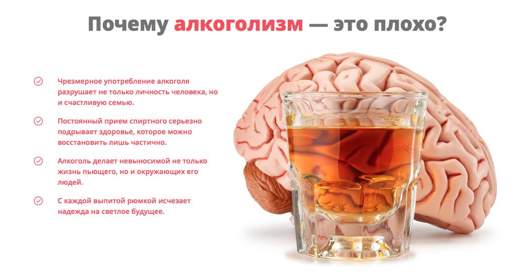 Восстанавливается ли мозг после отказа от алкоголя: что происходит в организме?