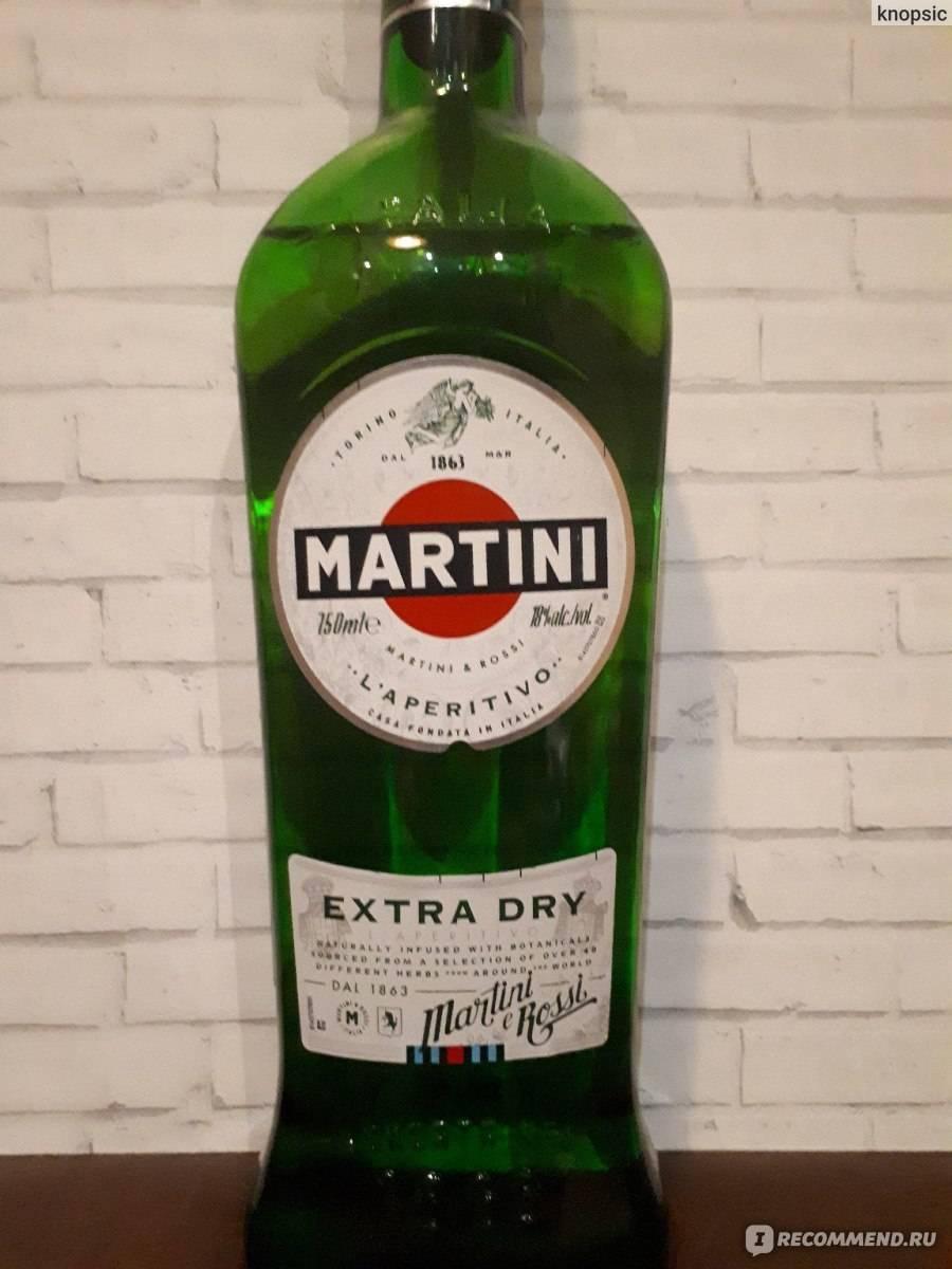 Сколько градусов алкоголя в разных видах мартини?