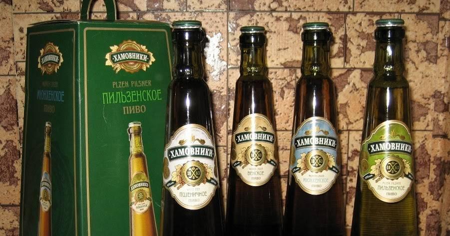 Обзор чешского пива