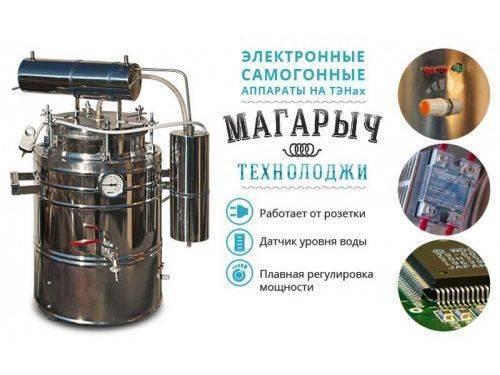 Электронный самогонный аппарат – синтез традиций и инженерии
