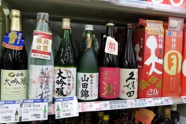 Японская водка саке