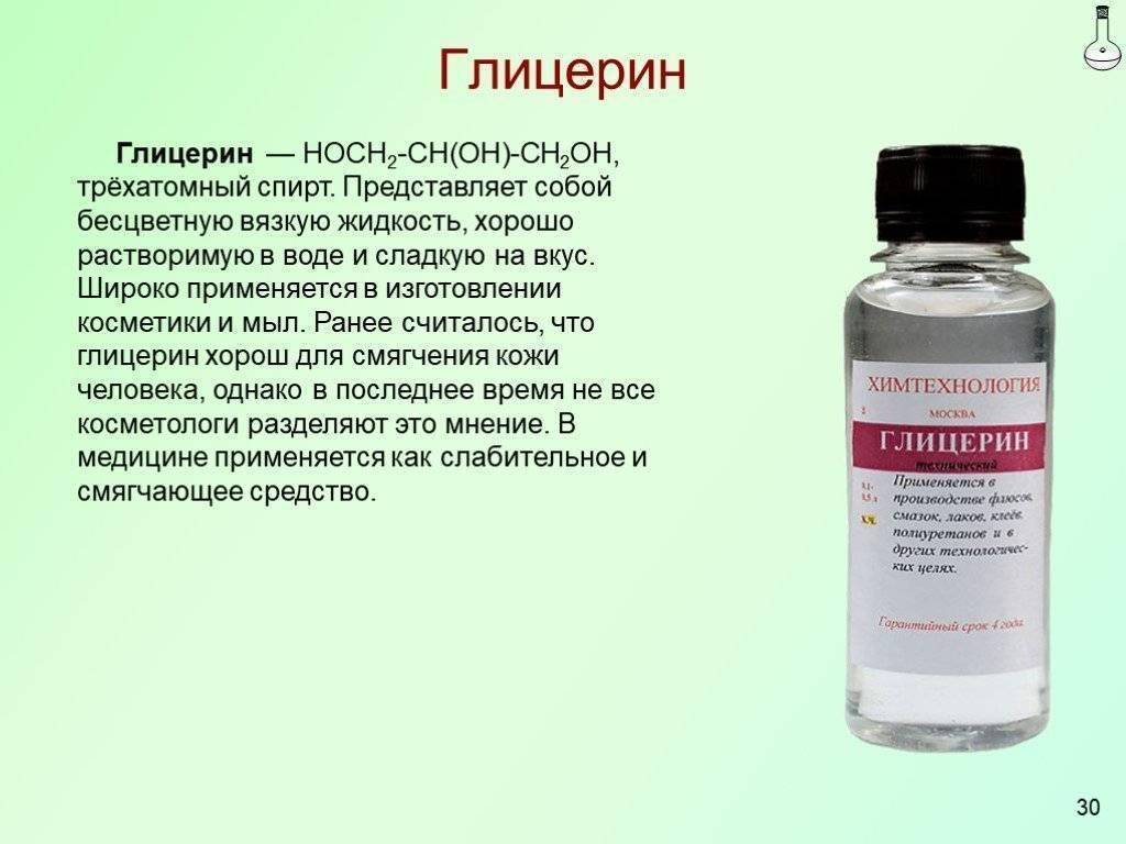 Безникотиновые жидкости для электронных сигарет