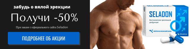 Сметана для потенции у мужчин: как употреблять и насколько эффективна