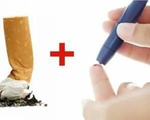 Можно ли при сахарном диабете 1 и 2 типа курить