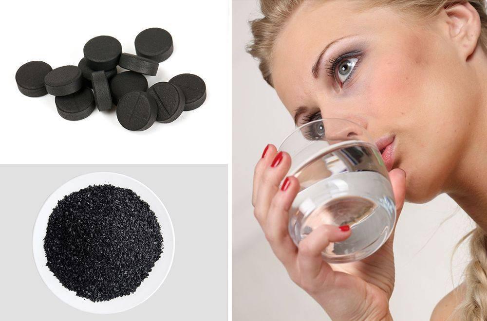 Уголь активированный перед приемом алкоголя