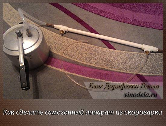 Обзор и сравнение немецких самогонных аппаратов. кто их делает в россии?   про самогон и другие напитки ?   яндекс дзен