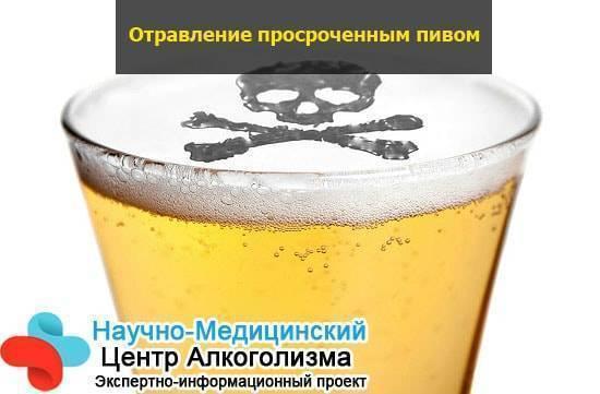 Как понять что пиво испортилось — kurenie.me