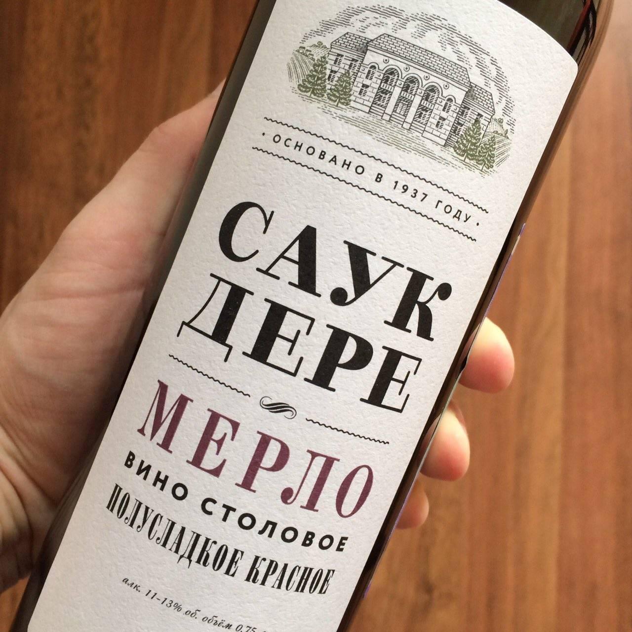 Краткий обзор виноградарства и виноделия