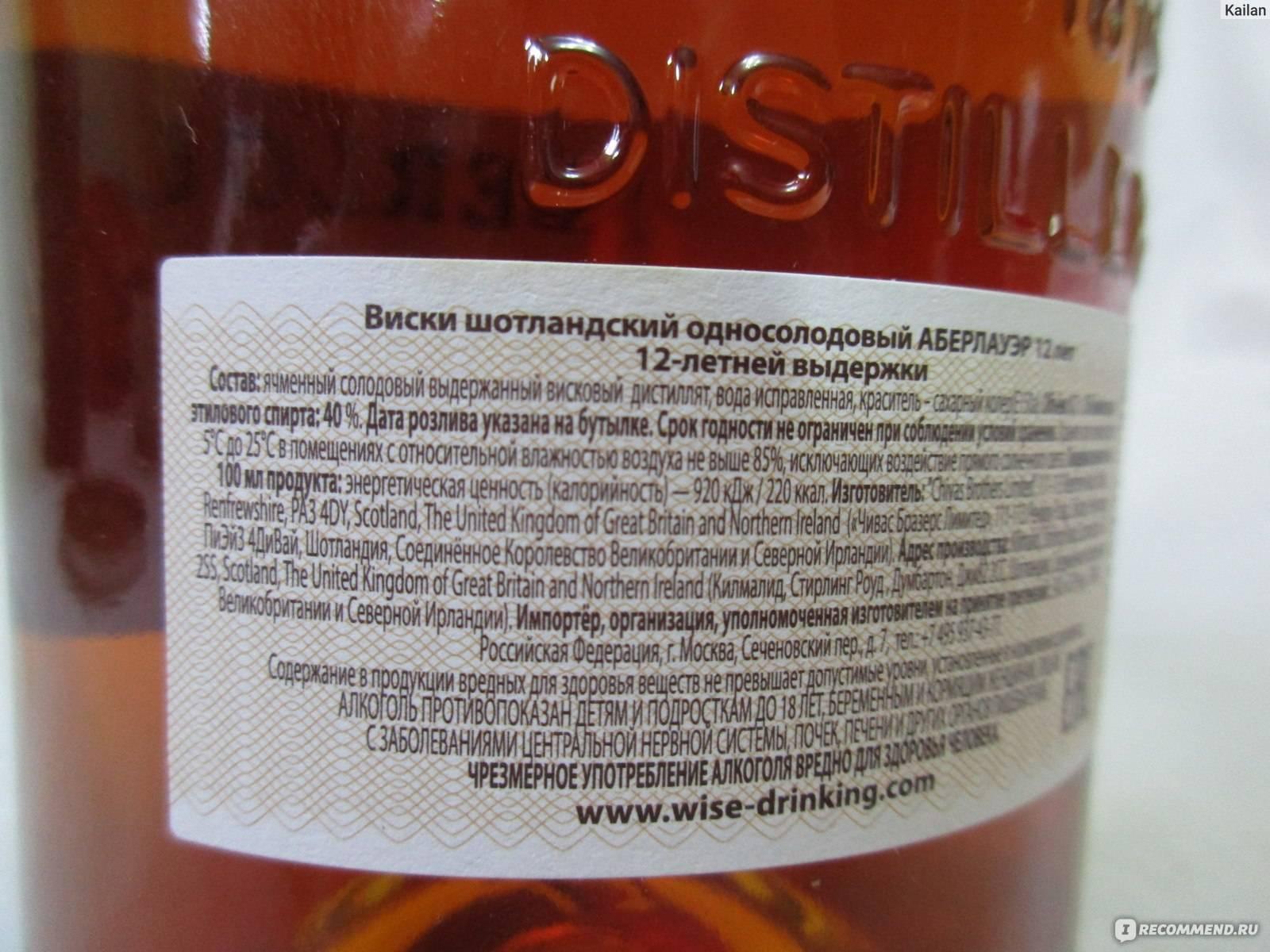 Сколько можно, и как правильно хранить виски в домашних условиях