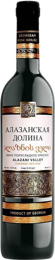 Обзор вина алазанская долина