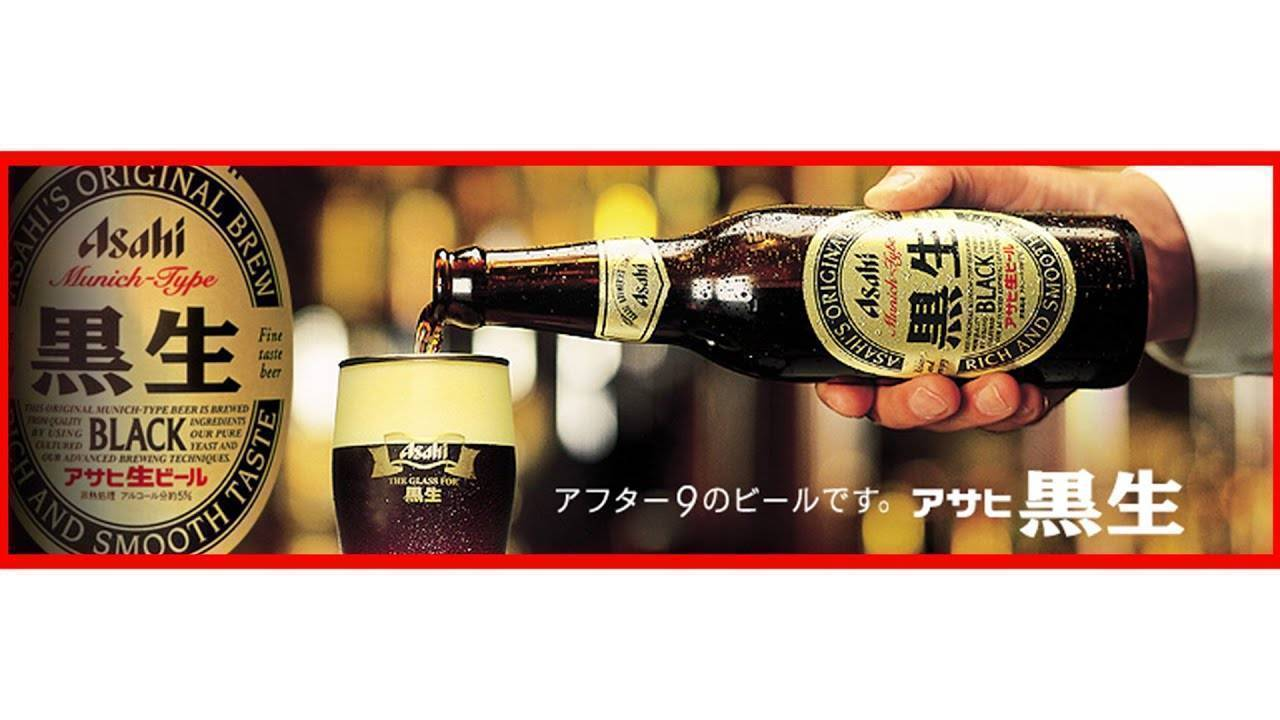 Пиво асахи и его особенности
