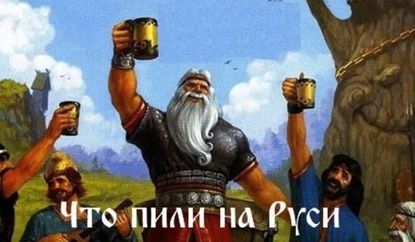 История возникновения пива на руси