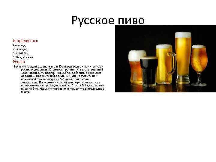 Темное пивоискусство самогоноварения