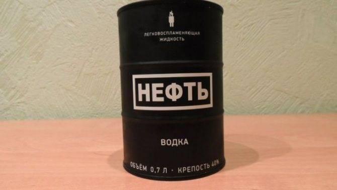 Водка нефть (nerf): цена в магазинах и как отличить подделку от оригинала | mosspravki.ru