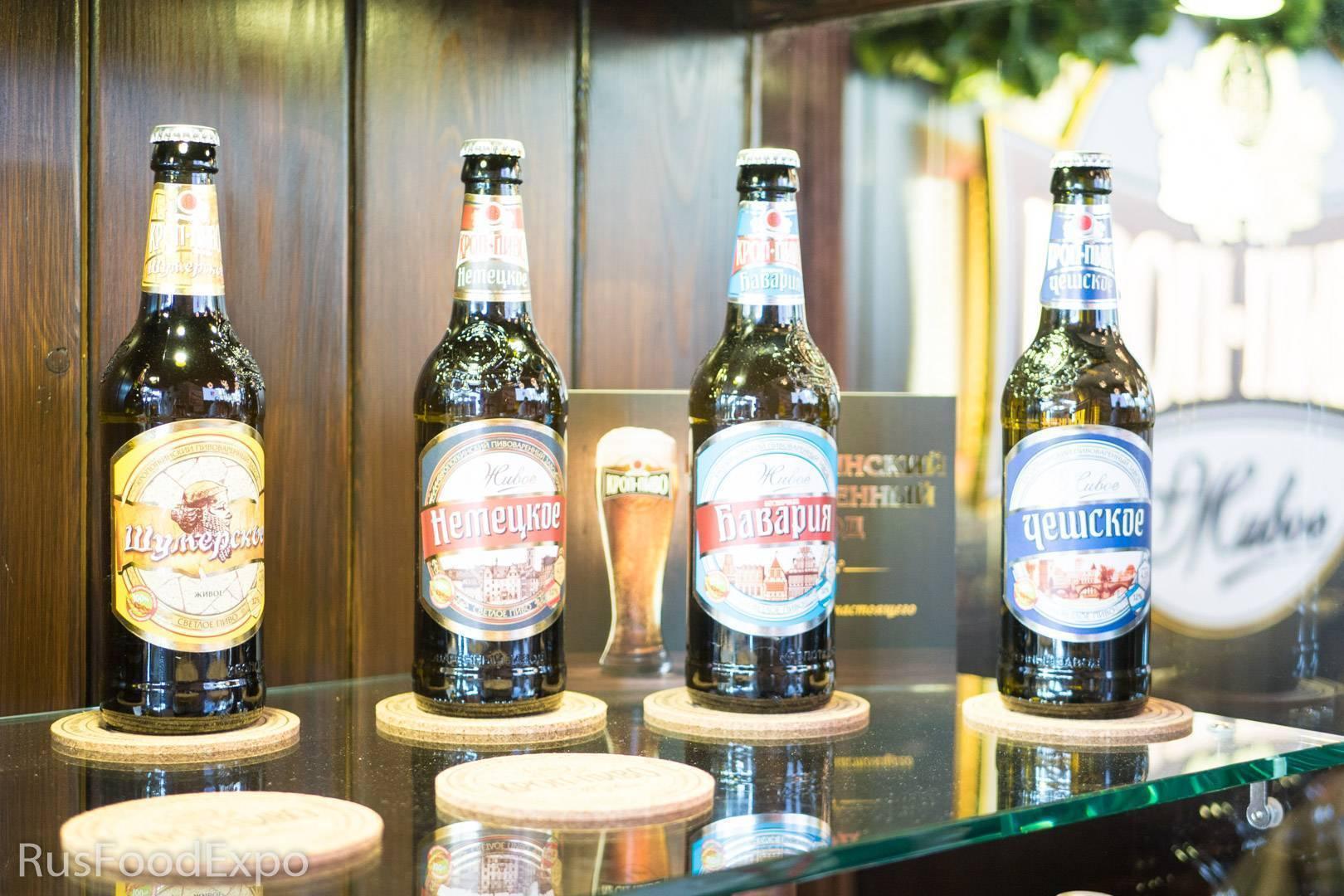 Кропоткинские пивовары