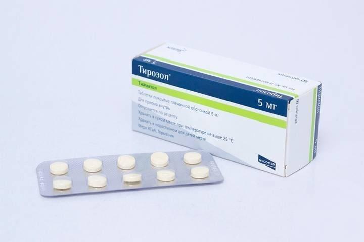 Лекарство тирозол - инструкция по применению, отзывы