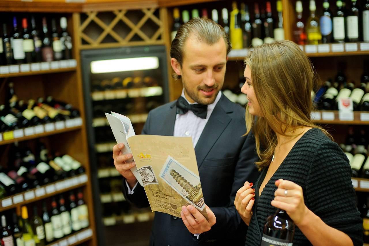 «ешь. пей. работай»: 9 самых необычных профессий в мире еды и алкоголя | kleinburd news «ешь. пей. работай»: 9 самых необычных профессий в мире еды и алкоголя — kleinburd news