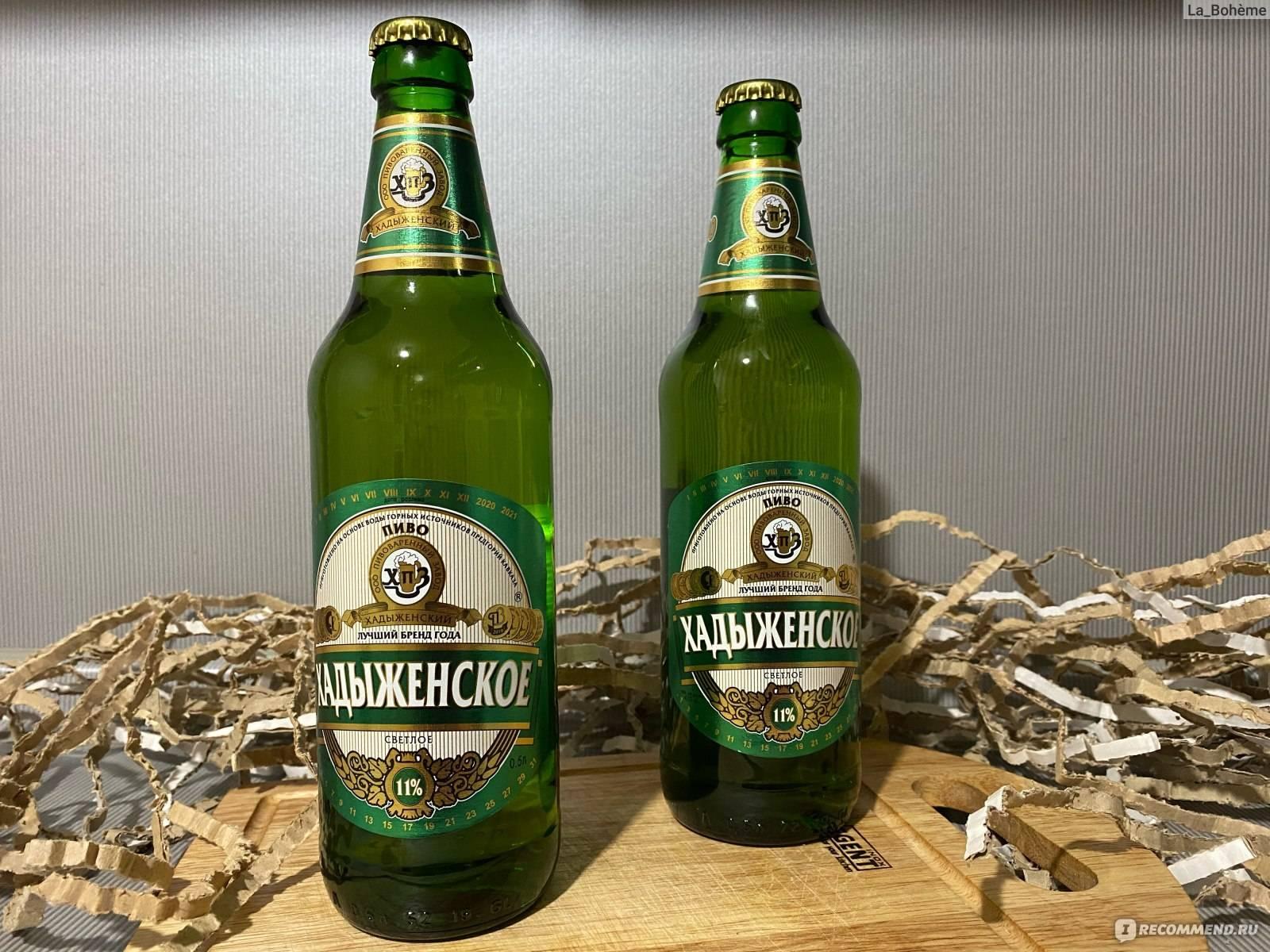 Пиво хадыженское | федеральный реестр алкогольной продукции | реестринформ 2020