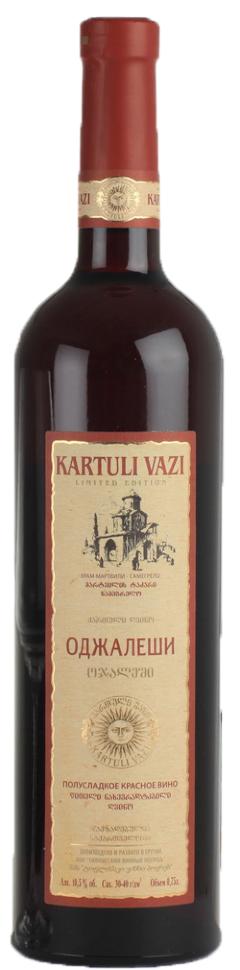 Вино шаврон и его особенности