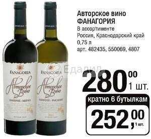 Лучшие вина краснодарского края: полный обзор, рейтинг, состав, виды и отзывы