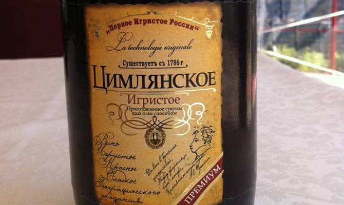 """Технология """"цимлянского игристого"""" [1966 нечаев л.н. - виноград - качество, переработка, хранение]"""