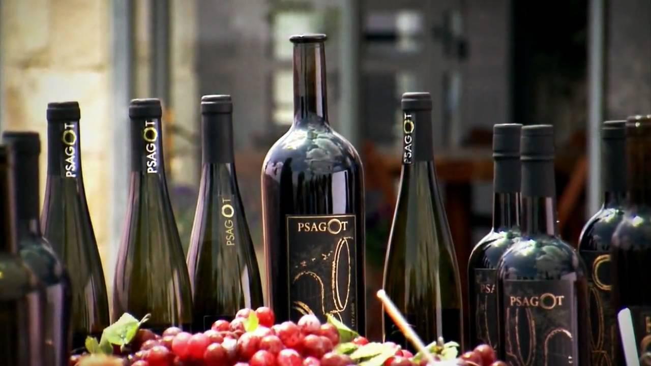 Вино (в еврейской традиции) :: ежевика – еврейская академическая вики-энциклопедия