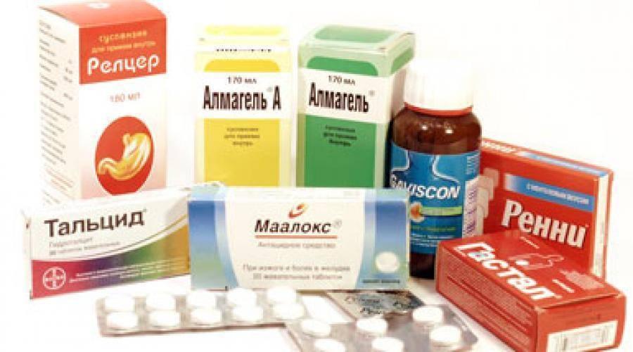 Лекарства при панкреатите - особенности их приема
