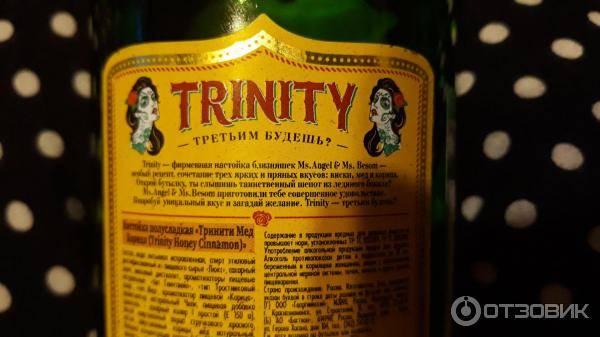 Коктейли с виски: лучшие рецепты в домашних условиях