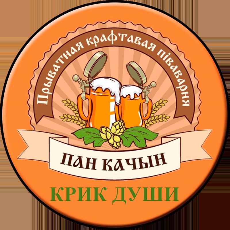 Обзор пива ламбик