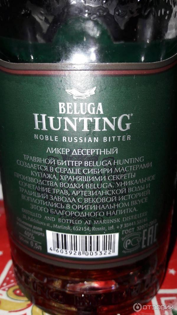 "Ликер ликер ""beluga hunting"" berry bitter, 0.5 л - ""белуга хантинг"" ягодный биттер, 500 мл"