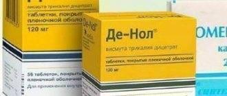 Карсил для печени: лечение, фармакологическое действие