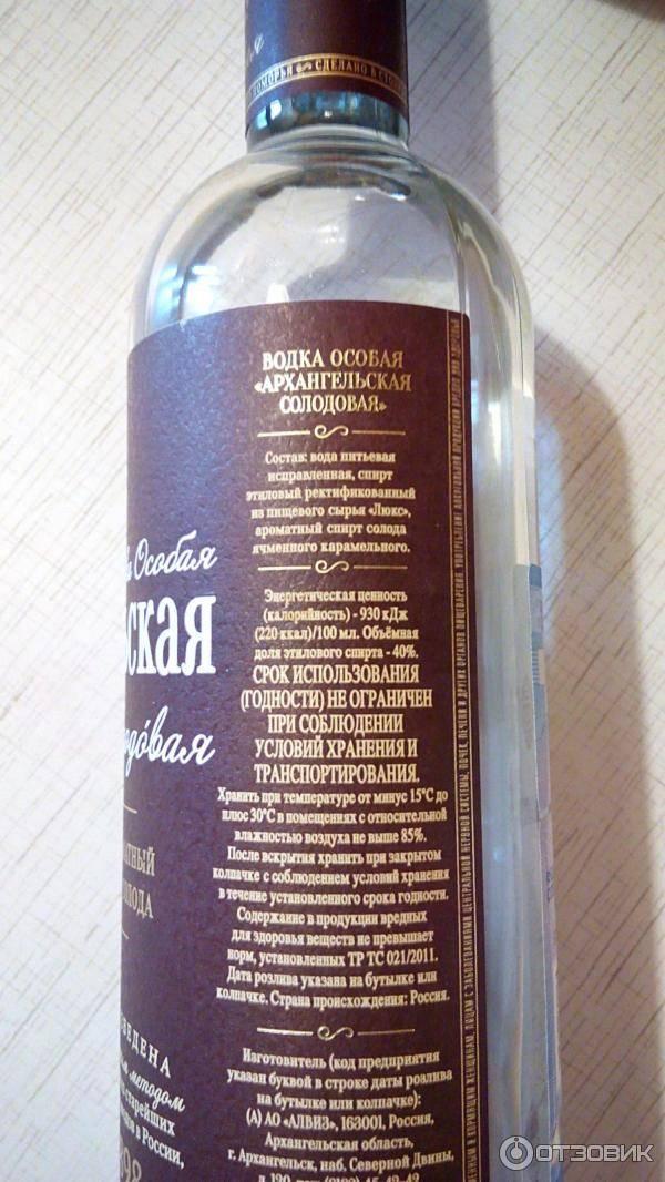 Обзор Архангельской водки