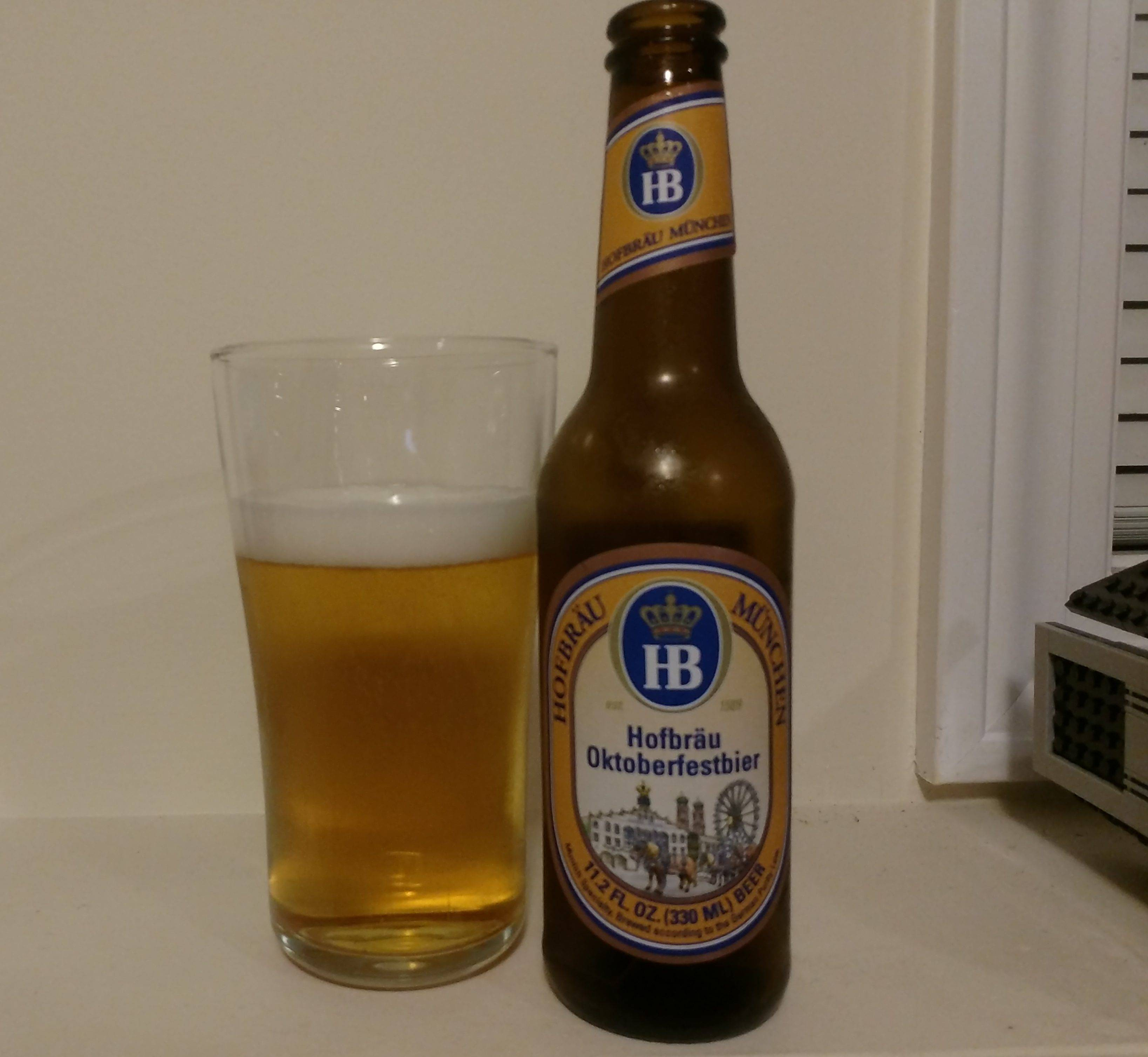 Hofbräu («хофброй»)