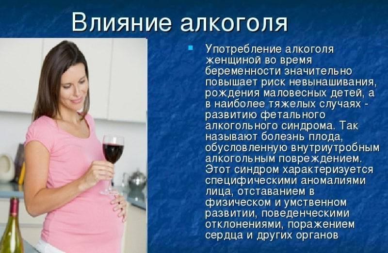 Польза и вред шампанского для здоровья человека. польза и вред шампанского для здоровья организма