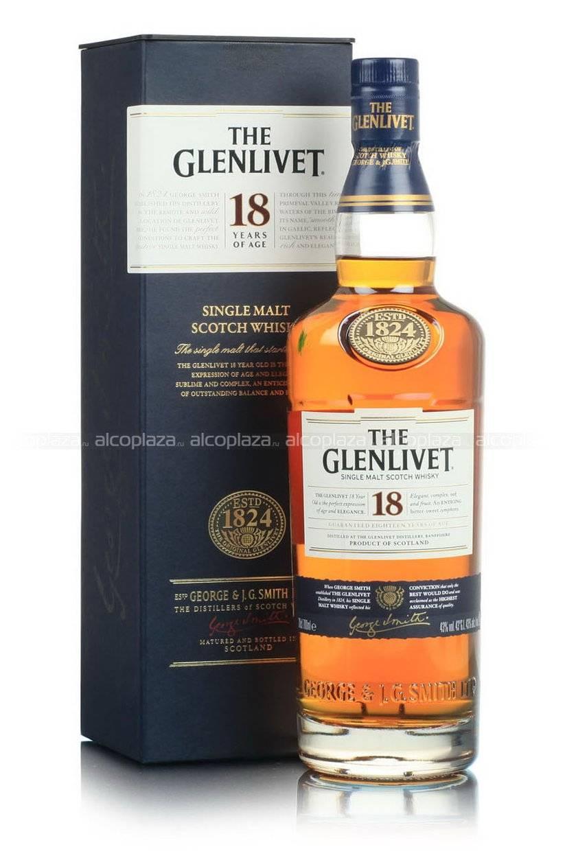 Виски гленливет: the glenlivet 12 лет