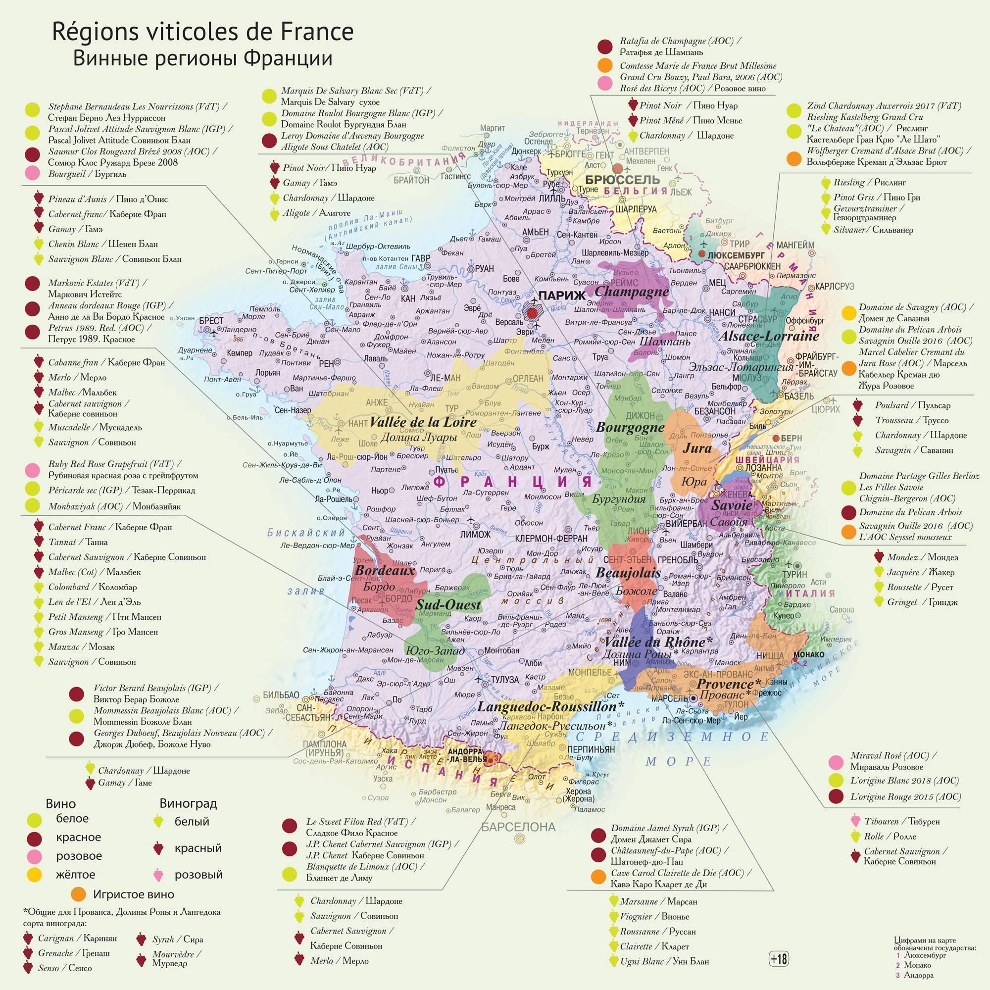 Лангедок руссильон — винодельческий регион франции