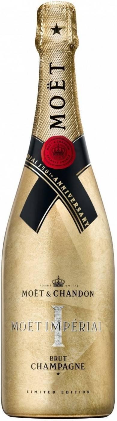 Топ-15 самых дорогих шампанских вин в мире