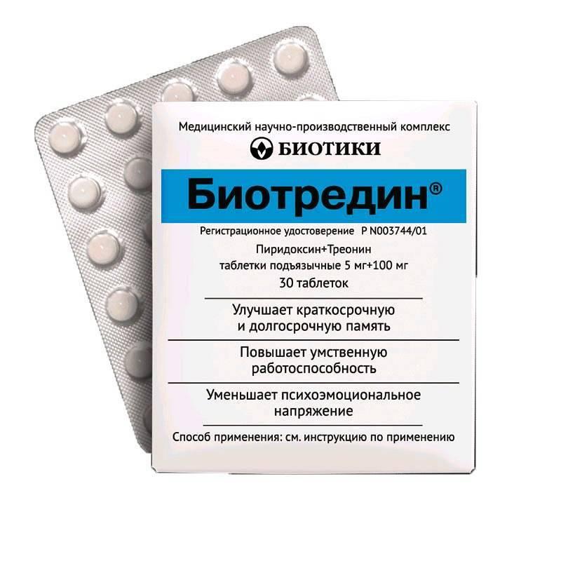 9 препаратов снижающие тягу к алкоголю. лекарства, таблетки и капли