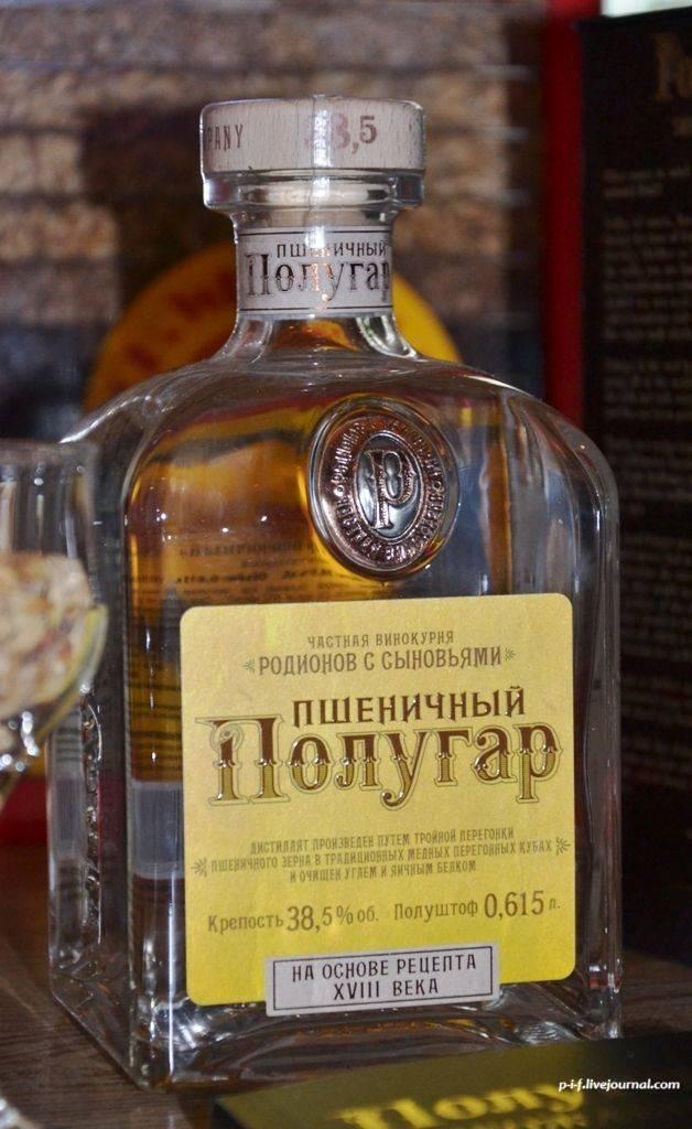 Русское хлебное вино в домашних условиях