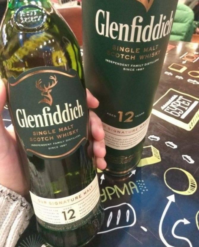 Односолодовый виски Гленфиддик (Glenfiddich) — один из лучших в мире