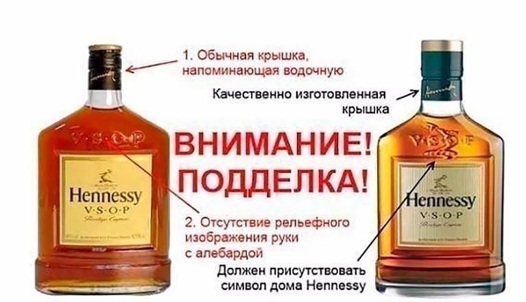 Коньяк старейшина как отличить подделку по бутылке
