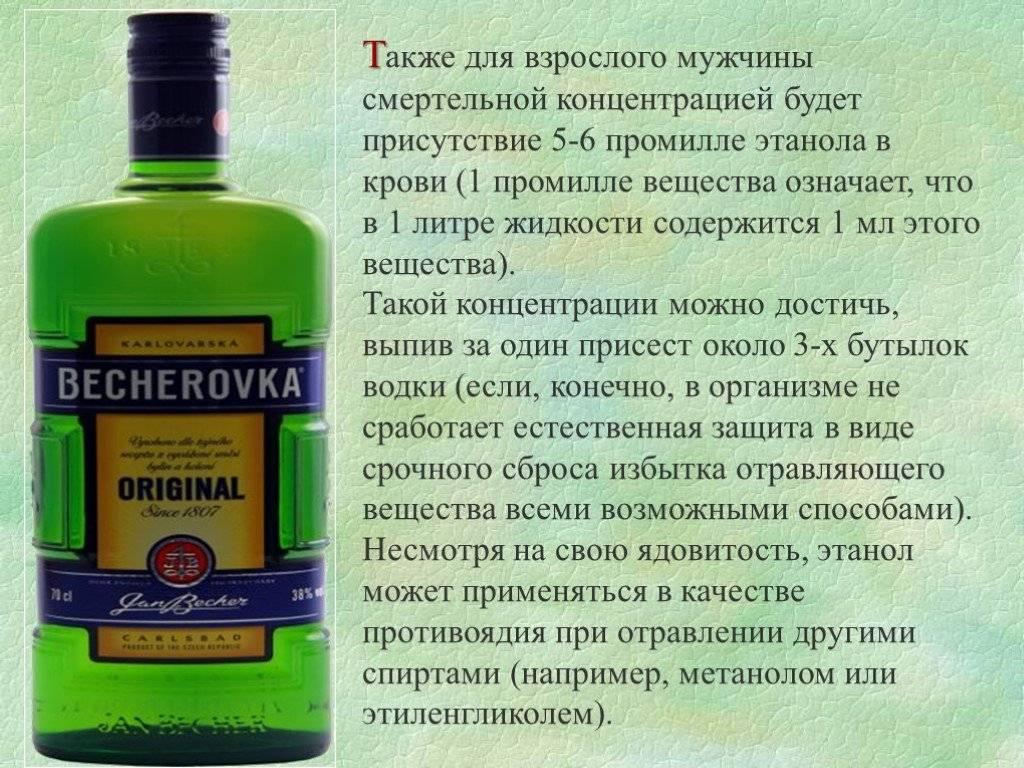 Смертельные дозы привычных веществ для человека. смертельные дозы привычных веществ для человека (9 фото)